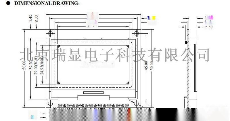 液晶屏12864-14 COG