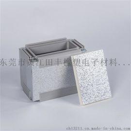 东莞田丰 自动饮料售货机保温板  2cm20mm双面铝箔硬泡聚氨酯保温板