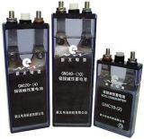 镍镉蓄电池(GNC20(1.2V20AH))