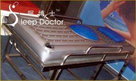 磁疗水床(SL-001)