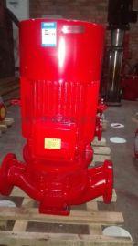 上海泵业 消防泵 自动喷淋泵 立式气压罐