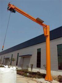 两吨单臂吊结构|臂长4米旋转吊机|小型摇臂吊