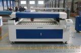 鐳曼1325 混切 刀模板 金屬 木板 亞克力 有機金屬 密度板 切割