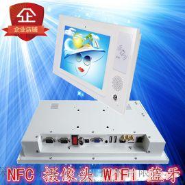 10寸安卓工业平板电脑全网通10.1寸嵌入式防震
