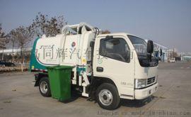 同辉汽车5方侧装挂桶垃圾车QTH5043ZZZ