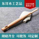 东洋木工艺 榉木木手柄  玩具木手柄 玩具配件