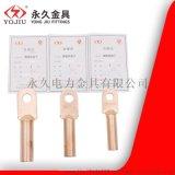铜线端子接电缆DT-70平方 紫铜接线端子鼻子国标 永久金具直销