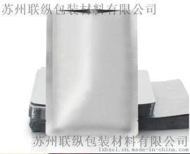 食品铝箔袋包装.联纵铝箔复合袋定制