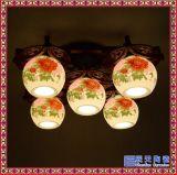 景德鎮客廳餐廳燈實木藝中式燈具仿古燈飾陶瓷大廳燈