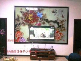 南京把图片照片印到玻璃上的机器苏州玻璃定制照片设备机器