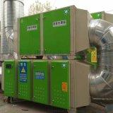 空气净化UV光解光氧催化喷漆房废气处理设备