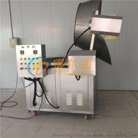 鲁*DR120不锈钢油豆腐高低温度油炸锅 油炸设备