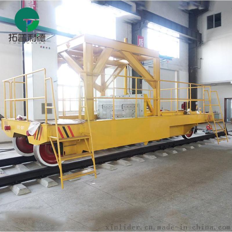 20t划线式轨道车 滑刀 电动平板车厂家原装配件