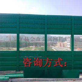 上海金属百叶声屏障厂家@亚克力板折角型隔音板厂家