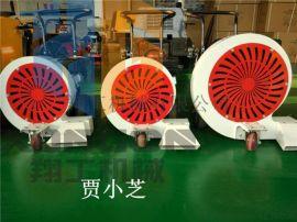 马路吹风机厂家 路面吹风机使用  园林吹树叶机的价格