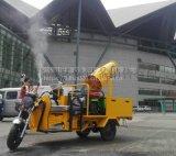 供应新款20型电动三轮喷雾机降尘射程20-30