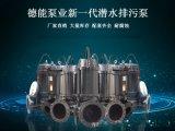 化工水处理搅匀式排污泵制造厂家