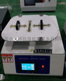 紡織品 膜材料耐磨損 磨耗(起球)儀