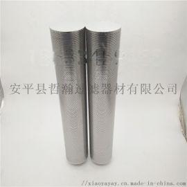 生产316过滤网筒 工业油水分离滤筒热卖中