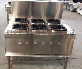 西安巨尚商用厨房设备 商用天然气六眼煲仔炉