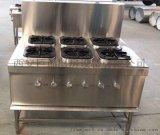 西安巨尚商用廚房設備 商用天然氣六眼煲仔爐