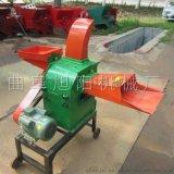 旭阳农作物秸秆粉碎机小型铡草机饲料加工设备