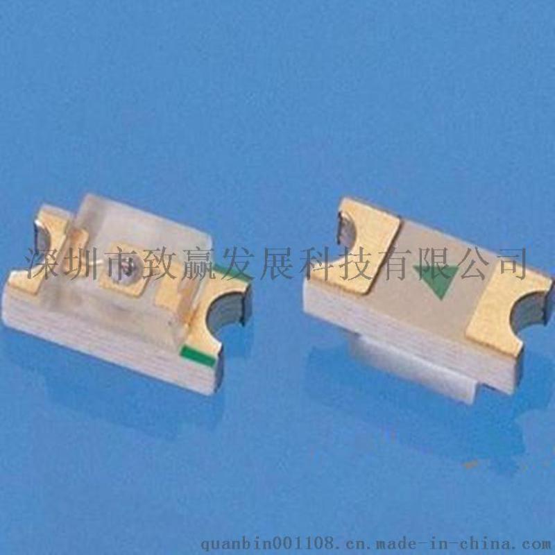 致贏特價批發LED貼片發光二極管 0805 普綠 亮度20-27mcd
