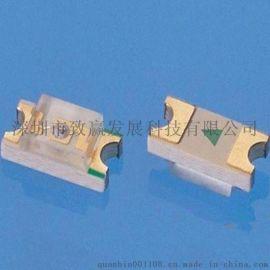 致赢特价批发LED贴片发光二极管 0805 普绿 亮度20-27mcd