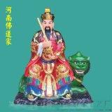 雷祖大帝佛像圖片 九天普化天尊神像 河南佛像