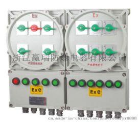 供应BXM51-4K防爆照明(动力)配电箱