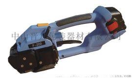 手提式塑钢带电动热熔免扣打包机