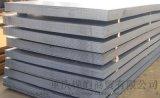 現貨供應各大鋼廠耐磨板 NM400耐磨鋼板 6-50mm耐磨鋼板