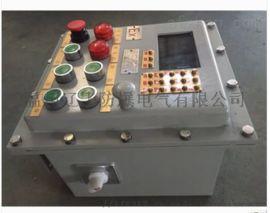 油漆车间专用防爆箱BXMD