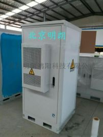 蓄电池柜电力户外通信一体化机柜