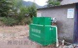 小农村污水处理设备采购厂家