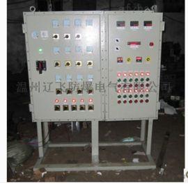 碳钢焊接防爆电气控制柜