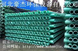玻璃钢电缆管厂@莆田玻璃钢电缆管@玻璃钢电缆管厂家