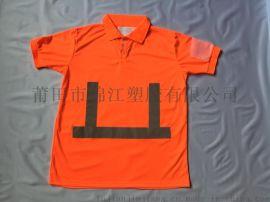 针织T恤衫