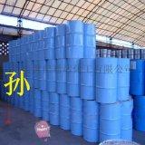 99.8%醋酸丁酯生产厂家直销 价格优惠 1桶起订