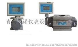 贵州天然气流量计,贵阳气体腰轮流量计