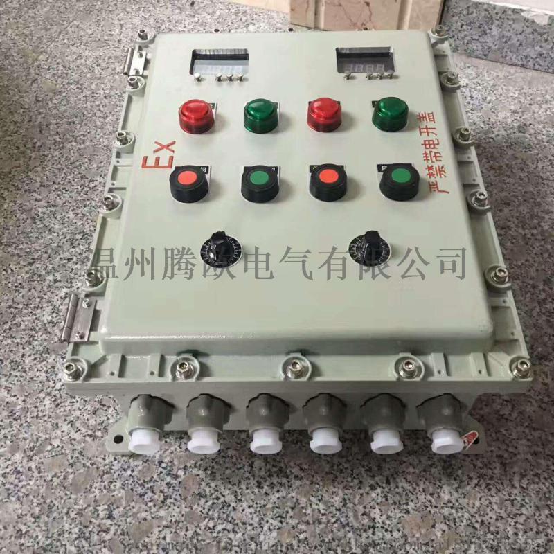 复合型防爆变频器 200*300