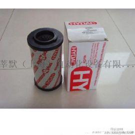 kendrion 電磁振動器 25070003上海莘默報價