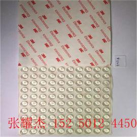 透明脚垫、太仓止滑透明胶垫、3M白色透明胶垫