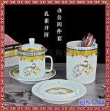红瓷纪念茶杯套装 礼品陶瓷茶杯三件套青花茶杯三件套