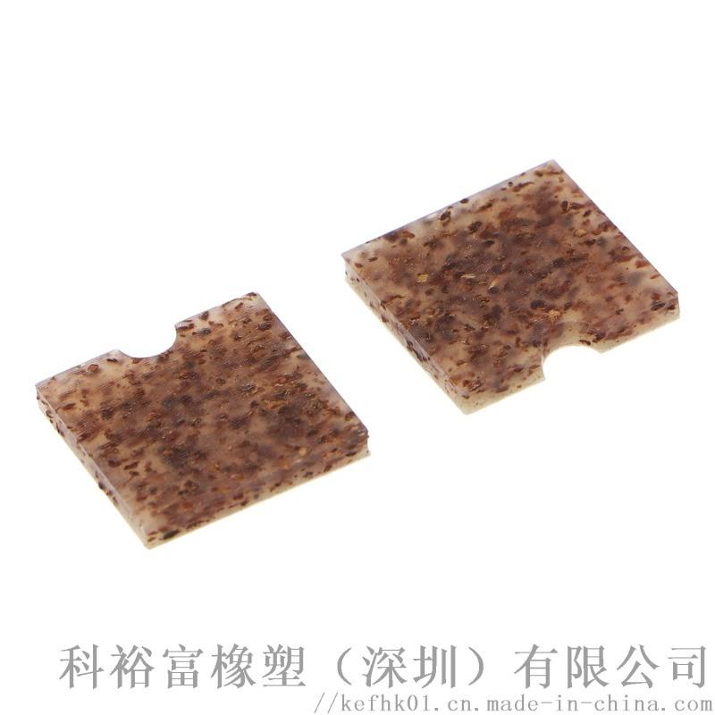 【科裕富】分离板 SIL硅橡胶