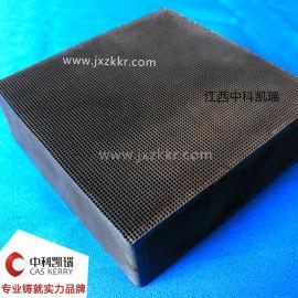 垃圾磁化裂解尾氣淨化催化劑 貴金屬催化劑 廠商直銷