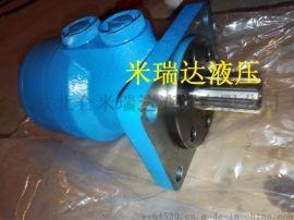 2-290AA2C-E焦化设备专用液压 马达