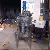 304不锈钢卫生级调和油菜籽油加热调配罐搅拌罐