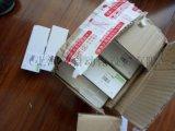 上海莘默爲您報價WACHENDORFF-010901D101 01DLFPKG