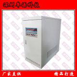 FY33-90K 三相變頻電源  0-520V可調